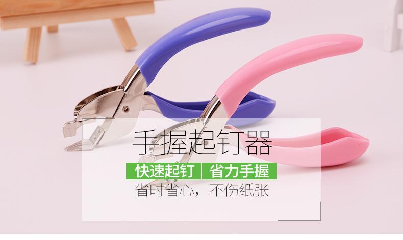 Ручной Съемник степлей, офисный Съемник степлера, цвет выбирается случайным образом