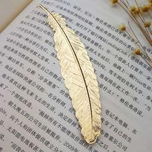 1 шт. DIY милые Kawaii черные бабочки перо металлические закладки для книги бумажные креативные предметы милые корейские канцелярские принадлеж...(Китай)