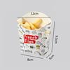 M french fries box-100pcs