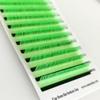 001 Fluorescent Green