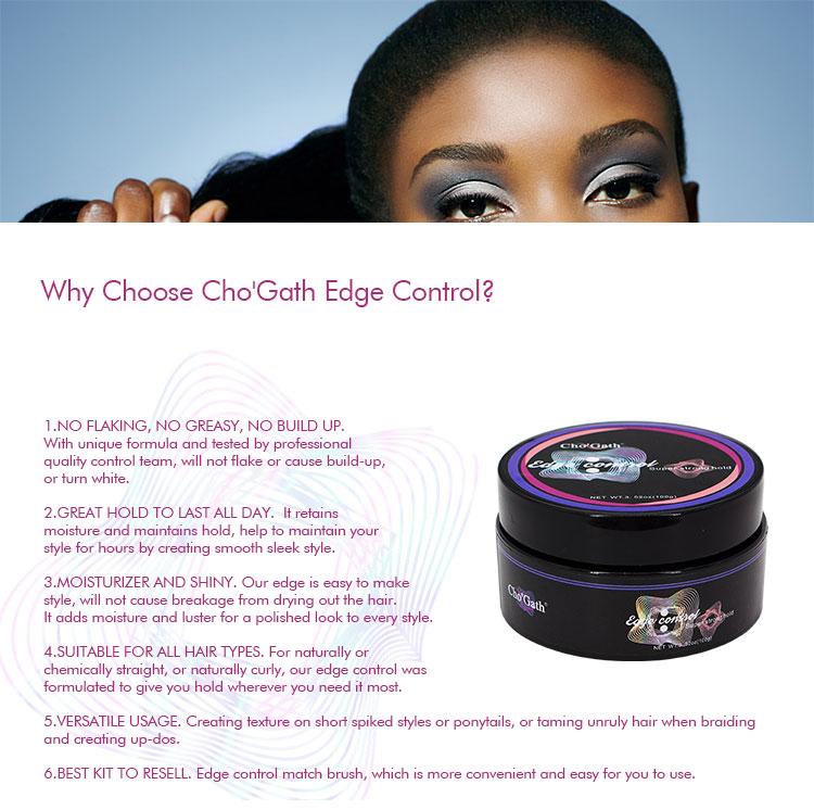 Фирменная торговая марка, Экстра сильная фиксация, питание волос, с высоким блеском, контроль краев, гель для волос для женщин