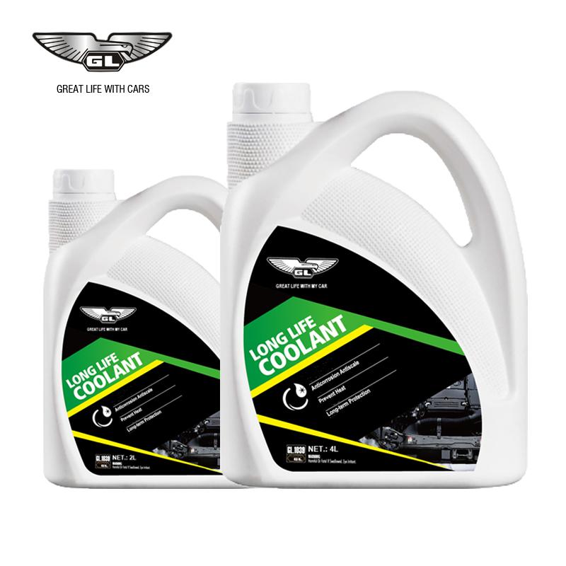 Manufacturer automotive liquid green radiator coolant