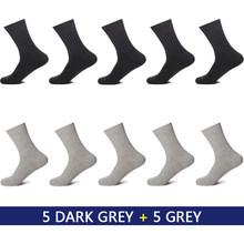 ZTOET новые мужские носки из хлопка, черные, белые, деловые, повседневные, дышащие, в полоску, двойные иглы, Длинные мужские носки, высокое качес...()