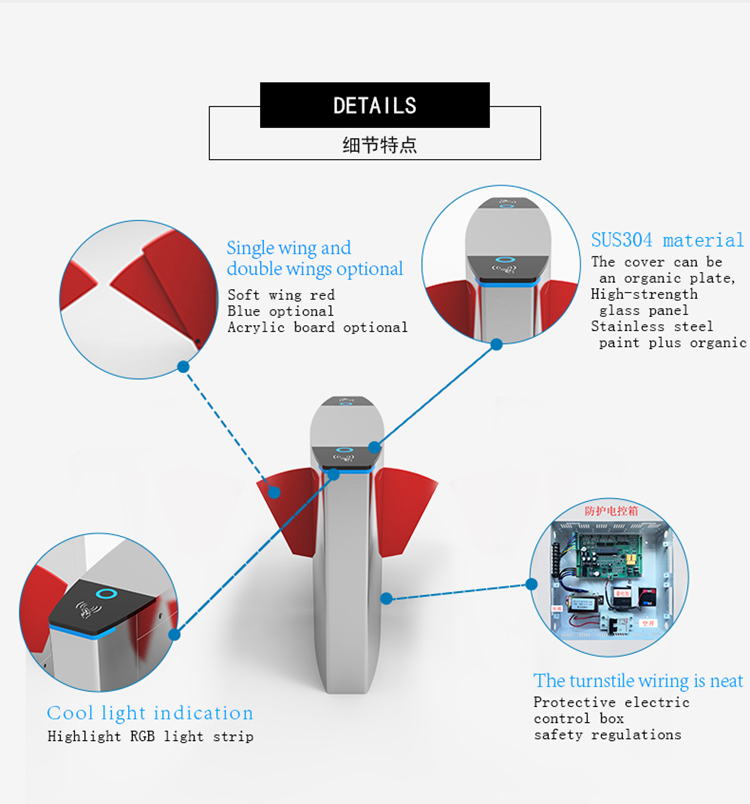 exhibition or office flap barrier