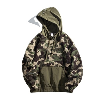 High Quality wholesale Oversized Custom Logo Sherpa camo Hoodies Pullover Men