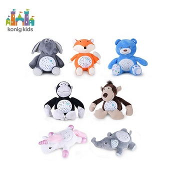 2020 New Konig Kids Animal Push Sleeping Toy With Soothing Music And Night Lights Soft Plush Stuffed BABIES TOYS