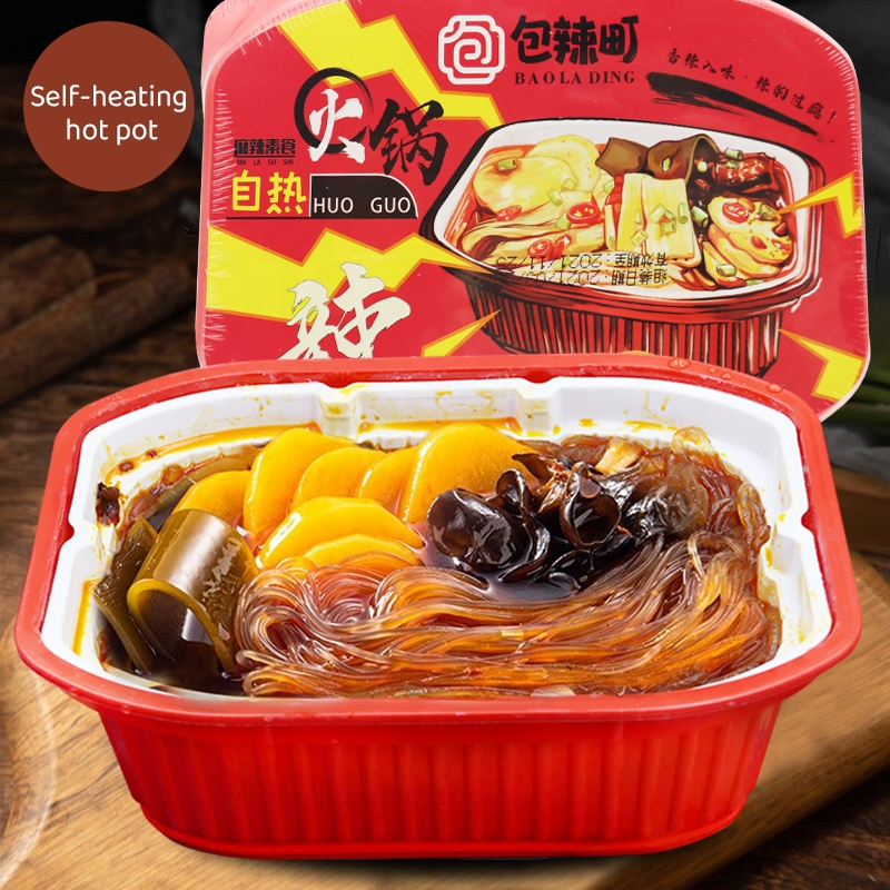 Wholesale organic vegetable convenience food spicy 15 minutes self-heating instant hot pot