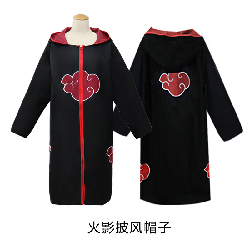 Akatsuki cloak Factory price naruto cosplay costume excellent quality akatsuki cloak for halloween party Drop shipping