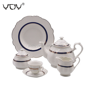 Chaozhou Top Quality Royal 17pcs White and Blue Porcelain Arabic Coffee And Tea Set With Color Box