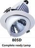 805D Complete Ready Lamp