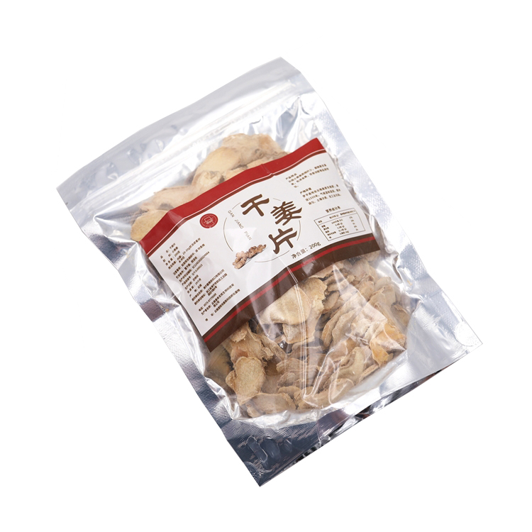 buy ginger air dried for ginger chips dried ginger dry flake to buy wholesale - 4uTea | 4uTea.com