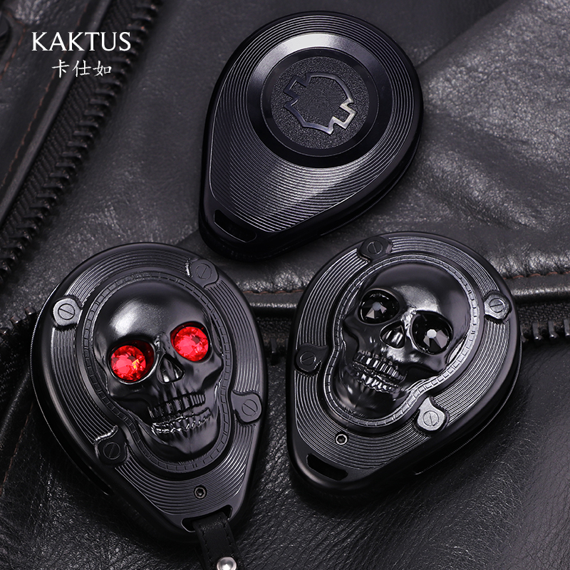 Davidson Key Case for Harley with Motorcycle Aluminium alloy Refit protect Cover Smart key fob shell