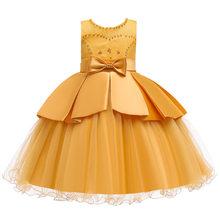 Платье в полоску с цветочным рисунком для маленьких девочек; Свадебные вечерние платья с единорогом; Детское рождественское платье принцес...(Китай)