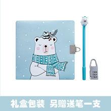 Kawaii дневник и журналы с замком для девочек и мальчиков, дневник, школьная записная книжка, милый DIY органайзер, личный дорожный блокнот(Китай)