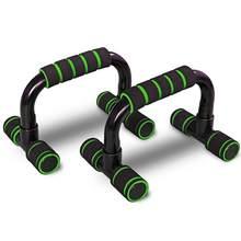 Стойка для пуш-ап, стойка для подтягивания, для тренировки в тренажерном зале, путешествий, фитнеса, подтягивания мышц, силовых тренировок(Китай)