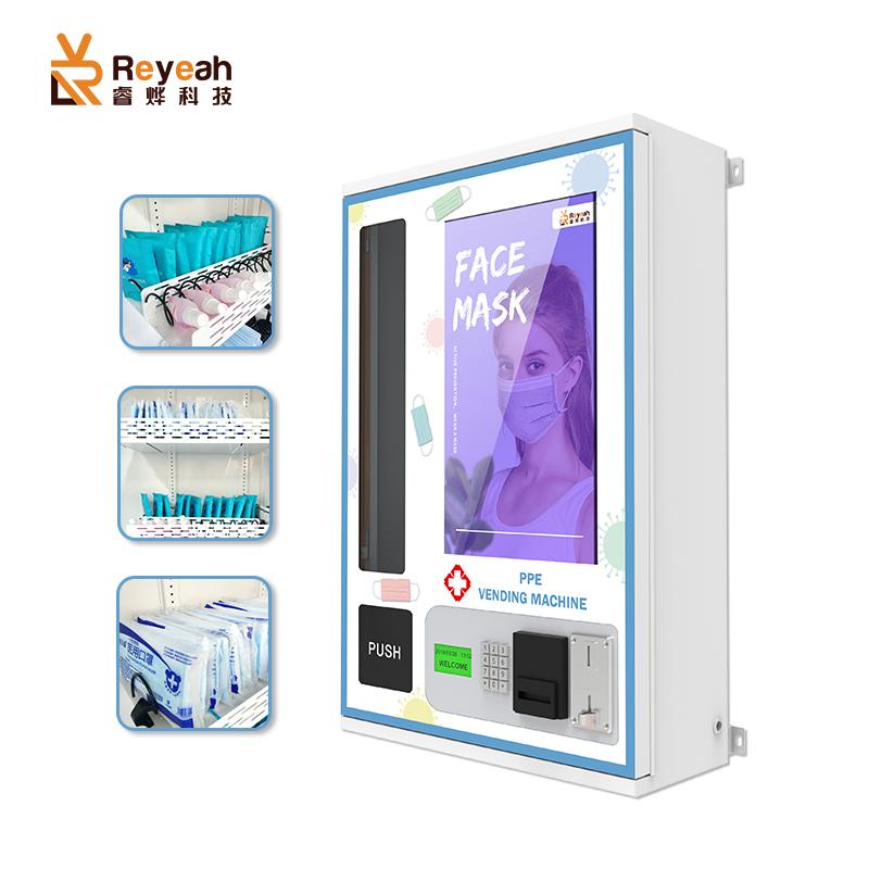 Серия настенный автоматический самообслуживания торговый автомат