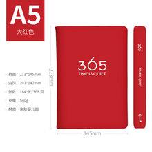 Ежедневник для ноутбука 2020, ежедневник 365, еженедельный кожаный Органайзер, А5, записные книжки, ежемесячный график, китайский планер(Китай)