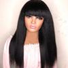 kinky long human wig with bangs