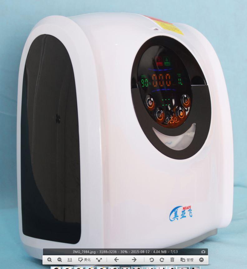 altern energi generat Stationary oxygen Concentrator oxygen bar pediatric sphygmomanometer - KingCare | KingCare.net
