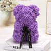 10# 25cm with ribbon