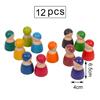 12-little man-colorful