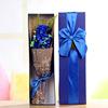 5 carnations Blue