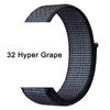 32 Hyper Grape