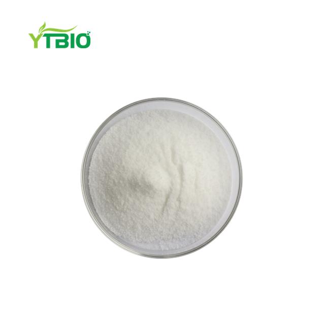 Nootropics Supplement 99% NMDA N-Methyl-D-aspartic Acid CAS NO 6384-92-5