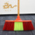 GLY Wholesale Broom And Dustpan Sets Plastic Broom Brush