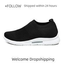 Damyuan2020 Летняя мужская повседневная обувь женская мода дышащие теннисные кроссовки размера плюс баскетбольные кроссовки оптовая продажа(Китай)