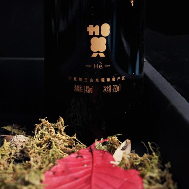 Китайские винные маркеры, сухое красное вино, настольное вино от Helan mountain ningxia, Китай
