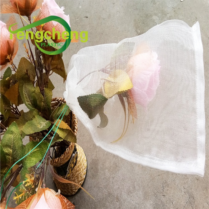 Цена по прейскуранту завода-изготовителя 70x48 см шнурок гуава, сетка от насекомых сетка мешок для конкурсов красоты для маленьких фрукты чехол