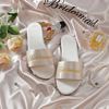 Bridesmaid slippers champagne