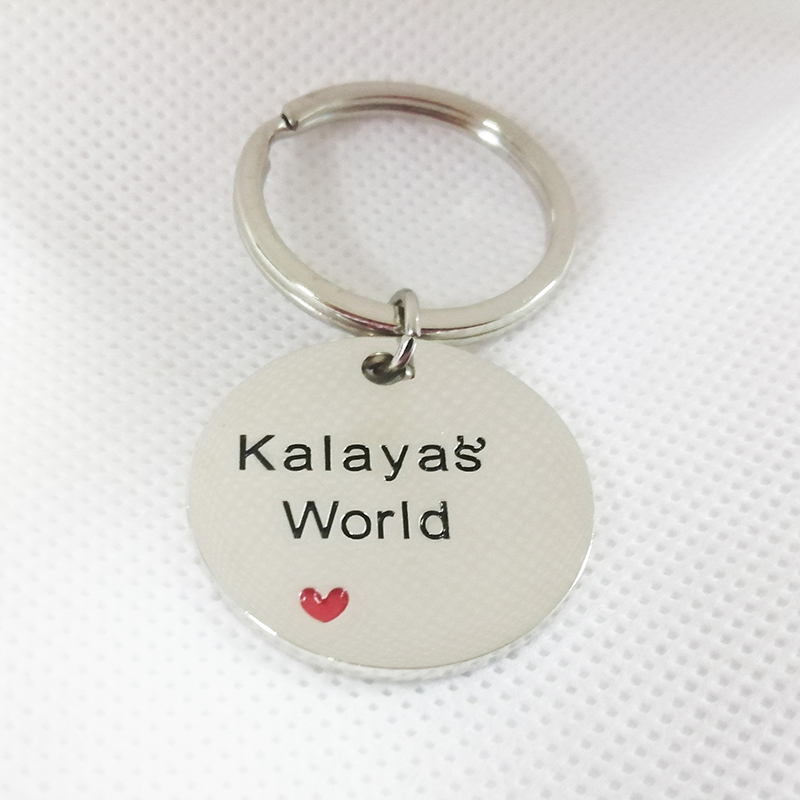 Free Design Factory Price Blank Metal Keychains with  Custom Logo Engraved