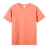 40s-light orange