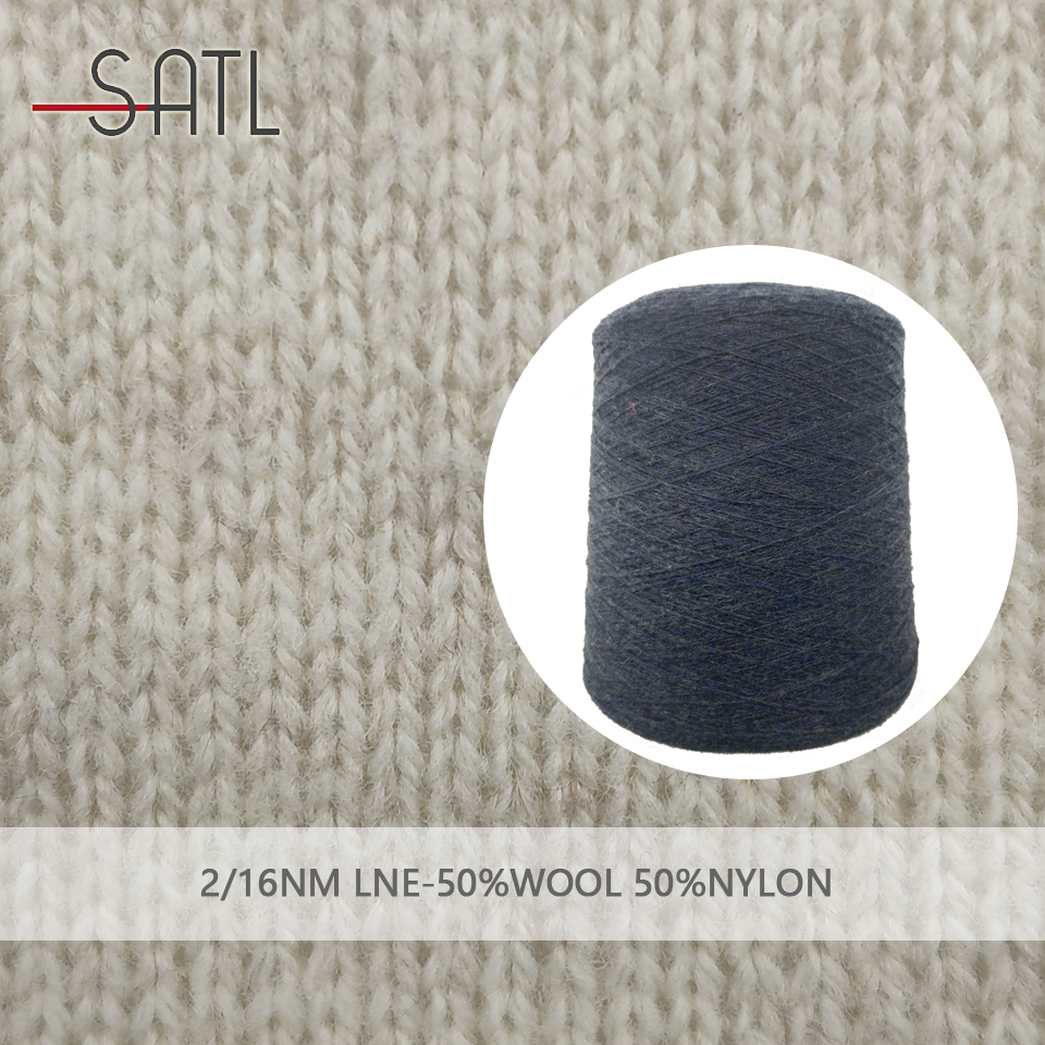 Factory Wholesale  2/15nm 50% Wool 50% Nylon Knitting Yarn With High Stretch