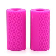 2 шт., подставка для штанги, толстые ручки для гантелей, толстые ручки для штанги, силиконовая подставка для тяжелой атлетики, противоскользя...(China)
