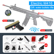 Горячая Распродажа, электрический игрушечный пистолет M416, оранжевый, черный, снайперский водяной пистолет, рождественский подарок, высокок...(Китай)