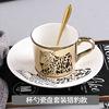 Leopard mug with ceramic plate