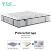 12 Inch Deluxe Extra Firm Mattress