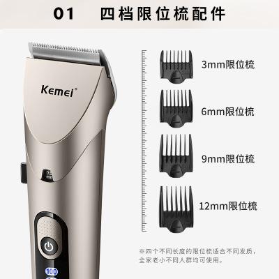 Kemei электромашинка для стрижки волос, машинка для стрижки волос с тонкой оправой km-1627 стирка Электрический киска машинка для стрижки волос