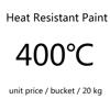 내열성 페인트 400 온도