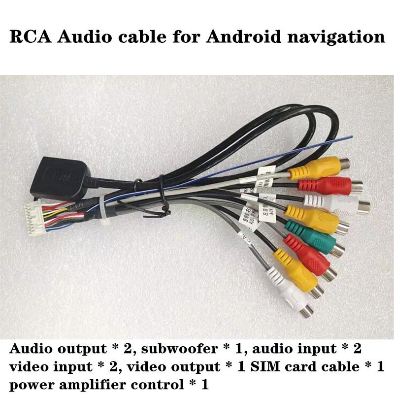 Усилитель мощности для 4G Android-навигации, 20 контактов, RCA
