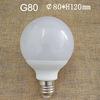 G80 85-265V 9W