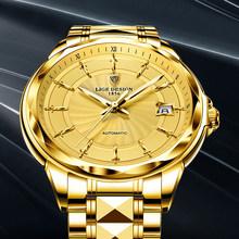 Мужские часы 2020 Роскошные Мужские механические наручные часы светящиеся классические сапфировые автоматические часы мужские водонепрони...(Китай)
