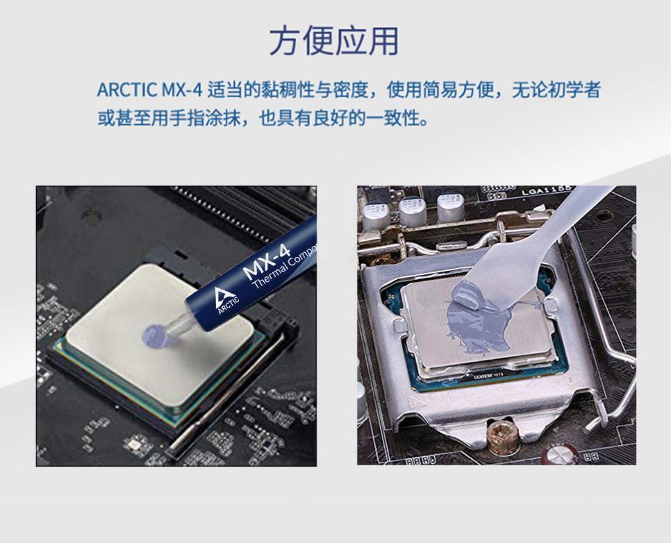 2g 17,8 Вт/м. k теплоотвод тепловой пасты для процессоры ЦПУ штукатурка для радиатора Охладитель водяного охлаждения