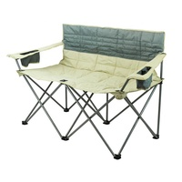 Lounger lidl air Lidl is