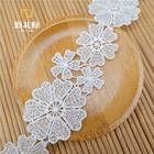 Guipure Lace Lace Water Soluble Trimming Chemical Guipure Embroidery Lace