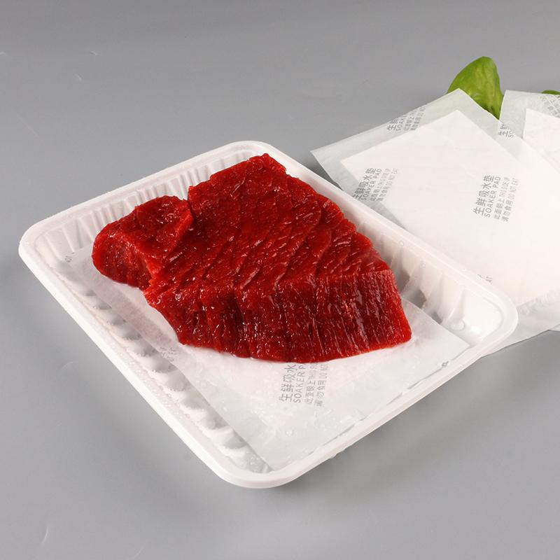 Одноразовые абсорбирующие белые подушечки для рыбы и птицы, морепродуктов, 160x110 мм