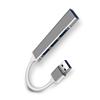 USB  GRAY